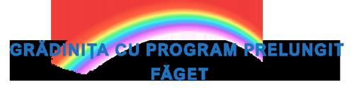 Grădiniță PP Făget